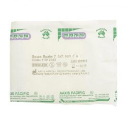 Gauze Swabs (5) 7.5 x 7.5cm Sterile